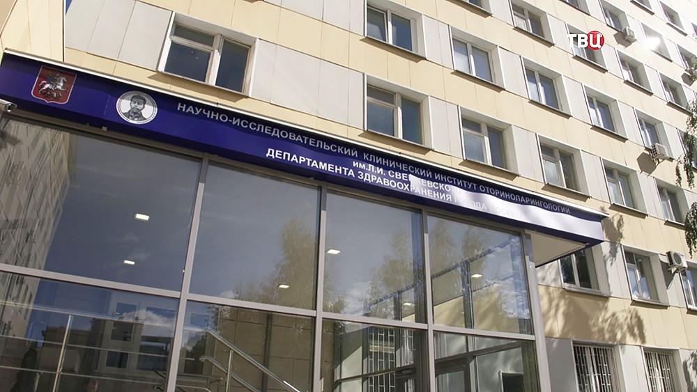 Собянин отметил итоги реконструкции Института имени Л.И. Свержевского