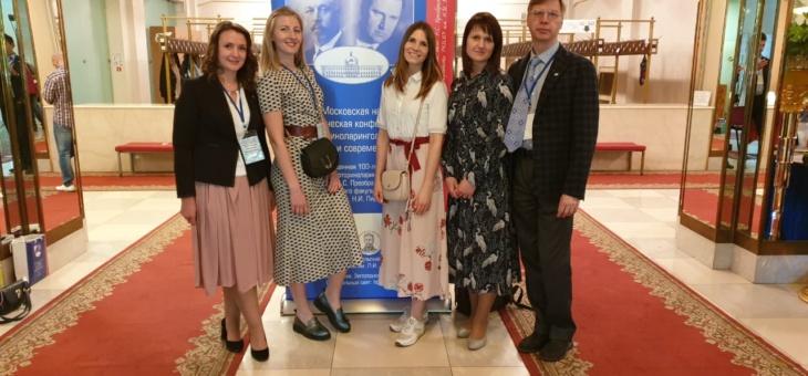 """16 и 17 мая прошла XVII конференция """"Оториноларингология: традиции и современность"""""""