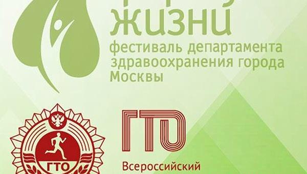 10 августа на территории Олимпийского комплекса «Лужники» состоится Городской спортивно-зрелищный праздник