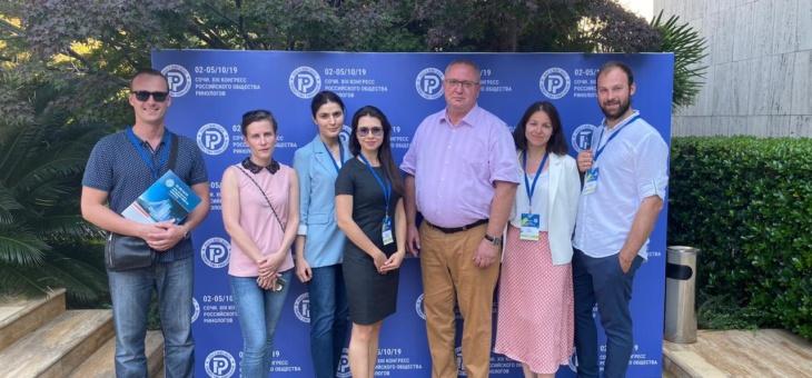 Сотрудники отдела патологии ВДП приняли участие в XII Конгрессе Российского общества ринологов в г. Сочи