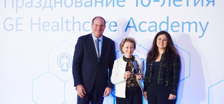 """Заведующая отделением лучевой диагностики получила награду в номинации """"За многолетнюю высокую оценку образовательных курсов слушателями GE Healthcare Academy"""""""