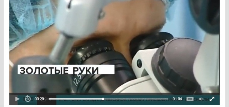 Репортаж телеканала Москва 24 о работе Института через год после капитального ремонта