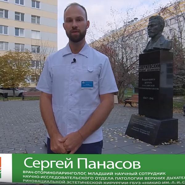 Видеопроект НИИОЗММ «Открытая клиника» знакомит зрителя с институтом
