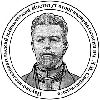 XVIII Московская научно-практическая конференция  «Оториноларингология: традиции и современность»