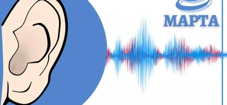 Объявляем начало тематической недели, приуроченной к Всемирному дню слуха, который каждый год проводится 3 марта под эгидой Всемирной организации здравоохранения.