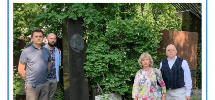 129 лет со дня рождения Б.С. Преображенского