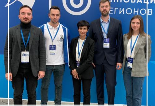 9–11сентября 2021года в Москве в Гостином дворе состоялся четвертый Форум социальных инноваций регионов.